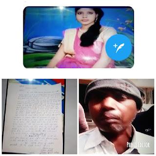 mahadalit-daughter-died
