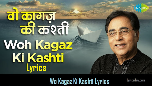 Wo Kagaz Ki Kashti Lyrics