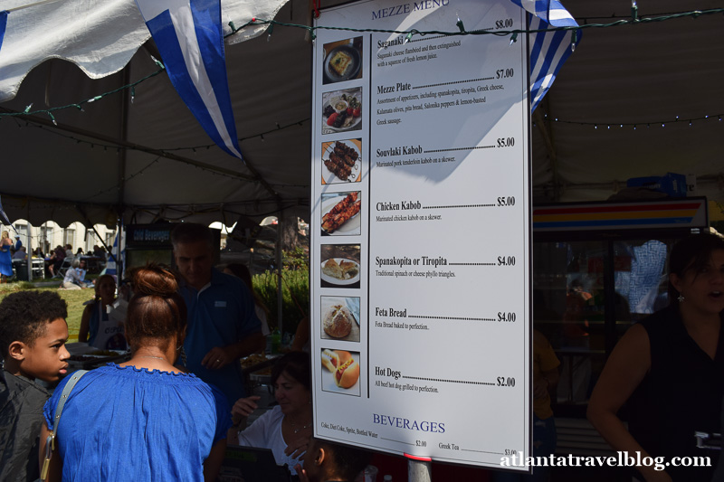 greek festival atlanta