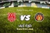 نتيجة مباراة الترجي وشباب بلوزداد كورة لايف 15-05-2021 في دوري أبطال إفريقيا