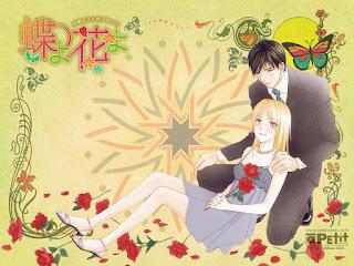 Yuki Yoshihara - Chou yo Hana yo (Petit Comic 2006)
