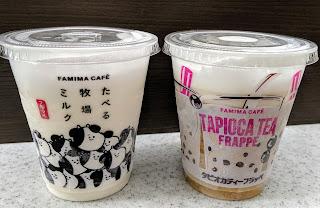 ファミマ、食べる牧場ミルクフラッペ、タピオカミルクティーフラッペ