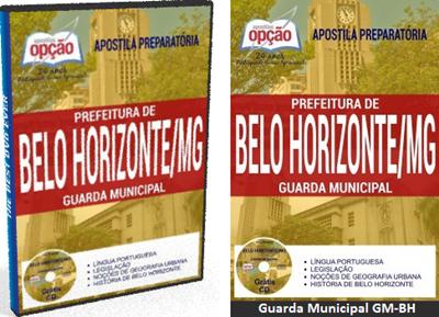 apostila-guarda-municipal-de-belo-horizonte-gmbh