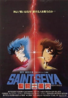 Áo Giáp Vàng Movie 3 -Saint Seiya: Movie 3