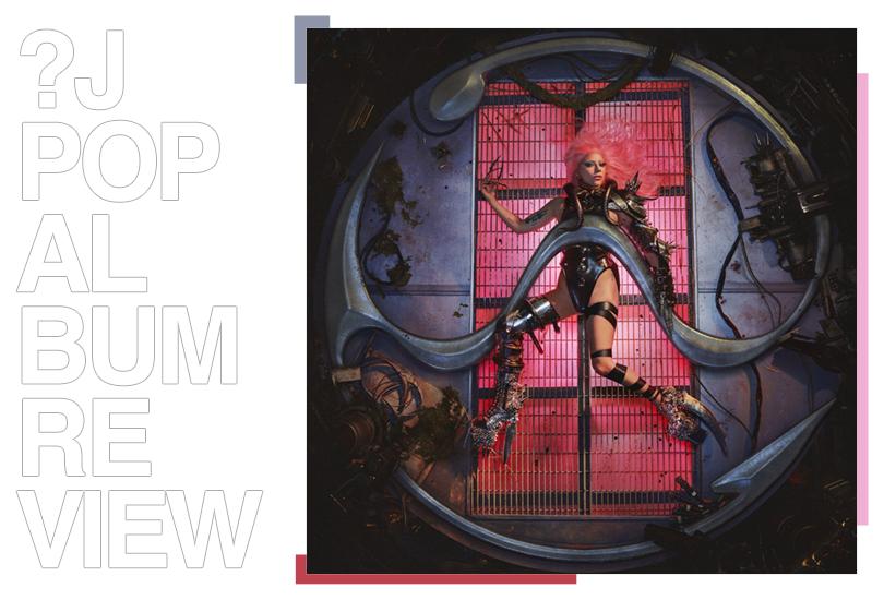 Album Review: Lady Gaga - Chromatica | Random J Pop