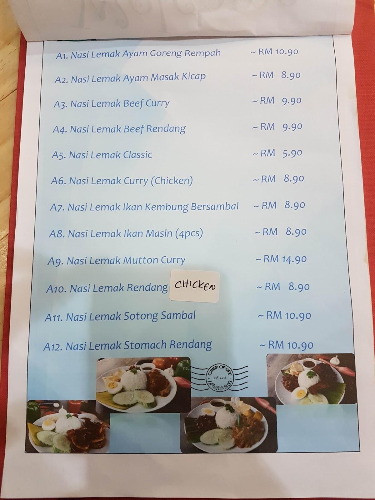 Village Kitchen @ D\'Piazza, Bayan Lepas, Penang