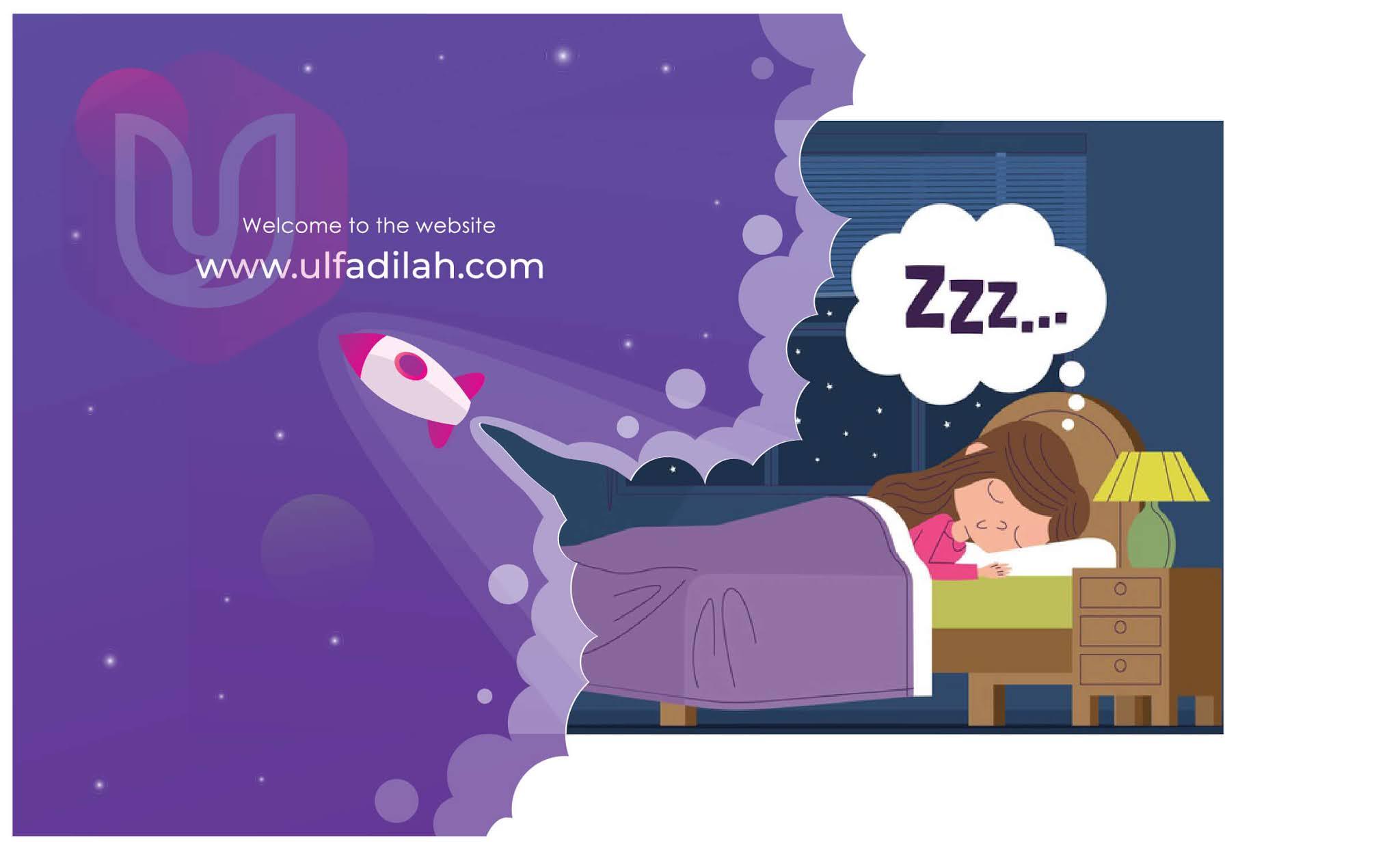 Adab Sebelum dan Sesudah Tidur sesuai Sunnah