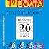 Ιωάννινα:Παράταση συμμετοχών στην 1η ποδηλατική-ΒΟΛΤΑ στο Σταυράκι