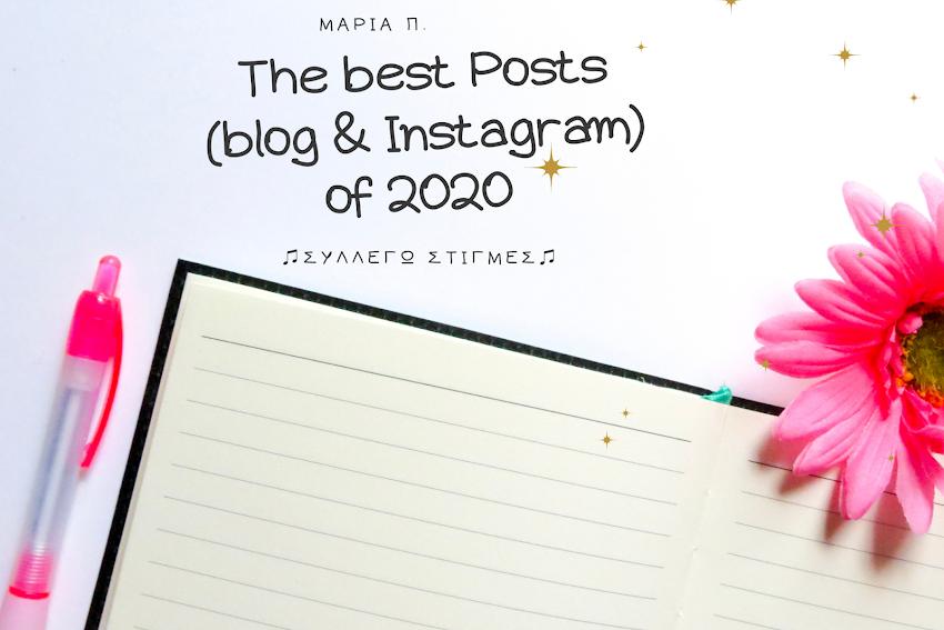 🔝The best Posts (blog & Instagram) of 2020