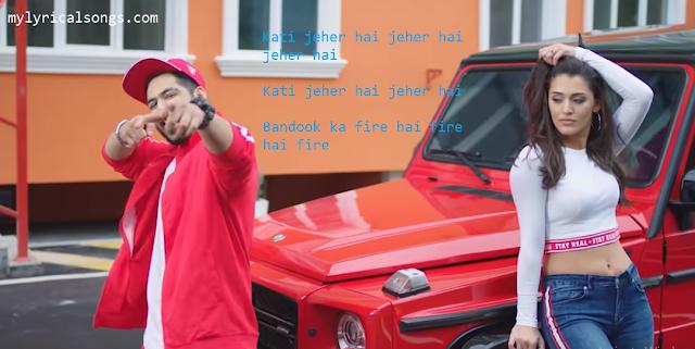 Kati Jeher lyrics