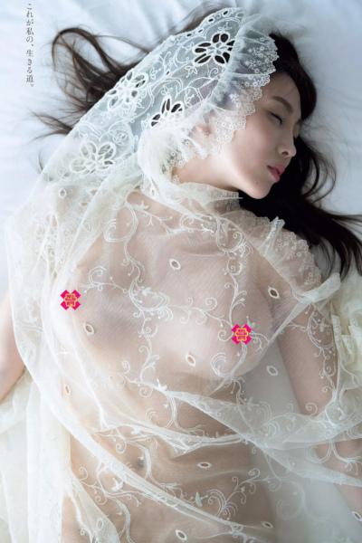 Tomomi Morisaki 森咲智美, Weekly Playboy 2020 No.44 (週刊プレイボーイ 2020年44号)