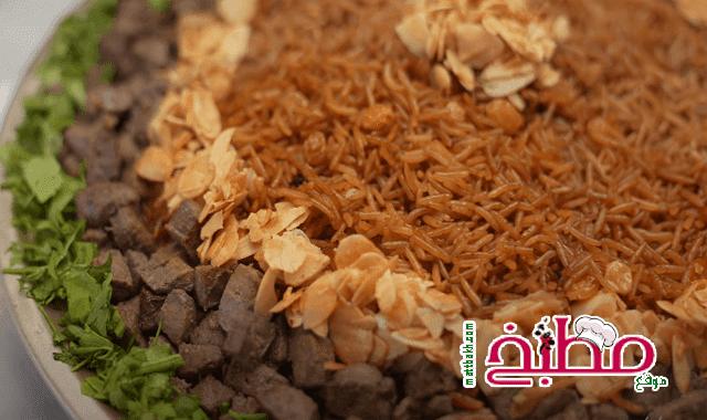 الارز بالخلطة للشيف هبة ابو الخير