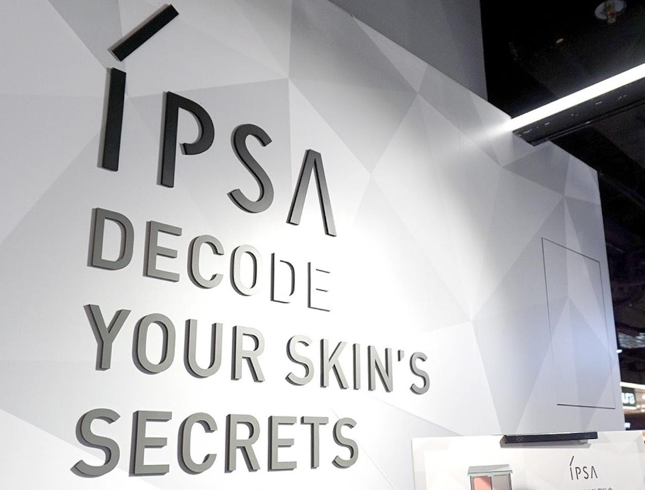 IPSA Designing Face Color Palette 四色透光輪廓粉盒 ♥ ♥為你打造自然透光立體小臉妝容♥ ♥