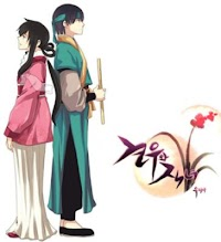 Gyon-Woo và Jik-Nyu