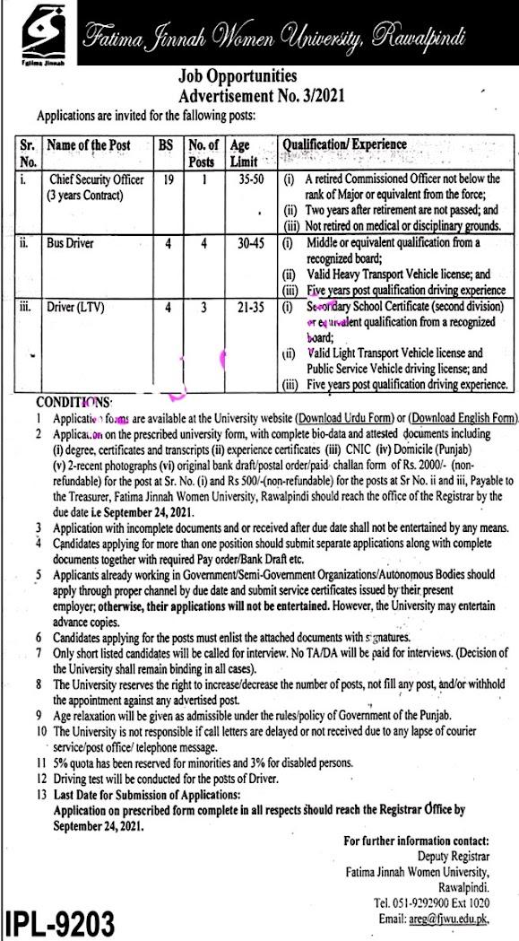 Fatima Jinnah Women University Rawalpindi 2021 Jobs - Download Application Form