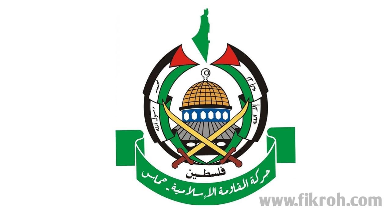 Membantah Syubhat Pendengki Pejuang Hamas
