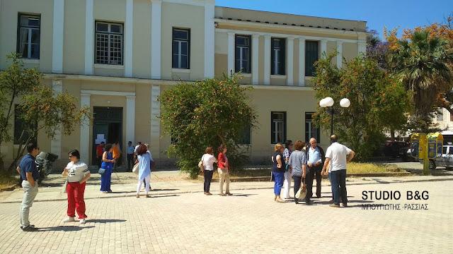 Τηλεφώνημα για βόμβα στα δικαστήρια Ναυπλίου