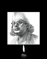 কাজী নজরুল ইসলামের জীবনীমূলক রচনা | কবিতা ভান্ডার