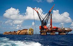 Perdido Oil Platform