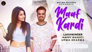 Maaf Kardi Lyrics - Lakhwinder Singh