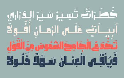 تحميل الخط العربي الفة Olfah Arabic Font الرائع للفوتوشوب