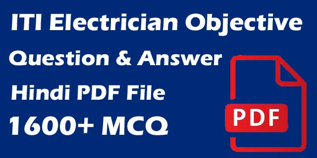 electrician objective type questions