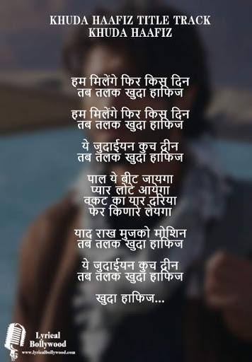 Khuda Hafiz Title Track Lyrics in Hindi