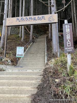 entrance to Jigokudani Yaen-Koen Snow Monkey Park in Nagano, Japan