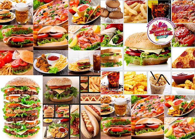 Download image quality fast food, hamburgers, potato, pizza
