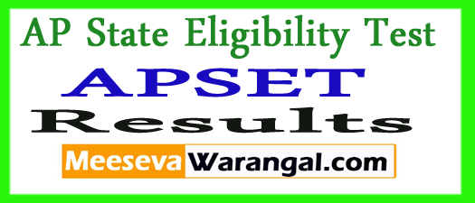 APSET Result 2017 AP State Eligibility Test Result