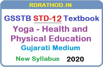 GSSTB Textbook STD 12 Yoga - Health and Physical Education
