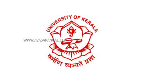 Kerala University Job 2020│4 Cook & Helper vacancy.