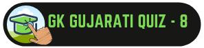 GK Gujarati Quiz 8