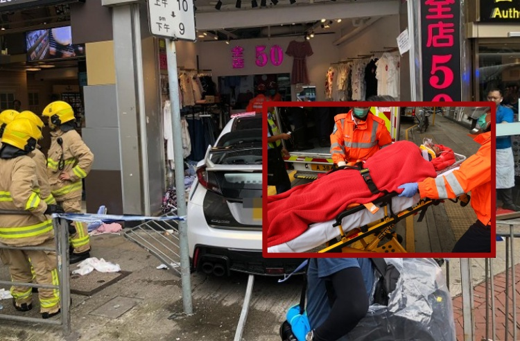 Mobil Sport Tabrak Toko Pakaian di Tsim Sha Tsui,11 Orang Terluka , 1 Terjebak dibawah Mobil