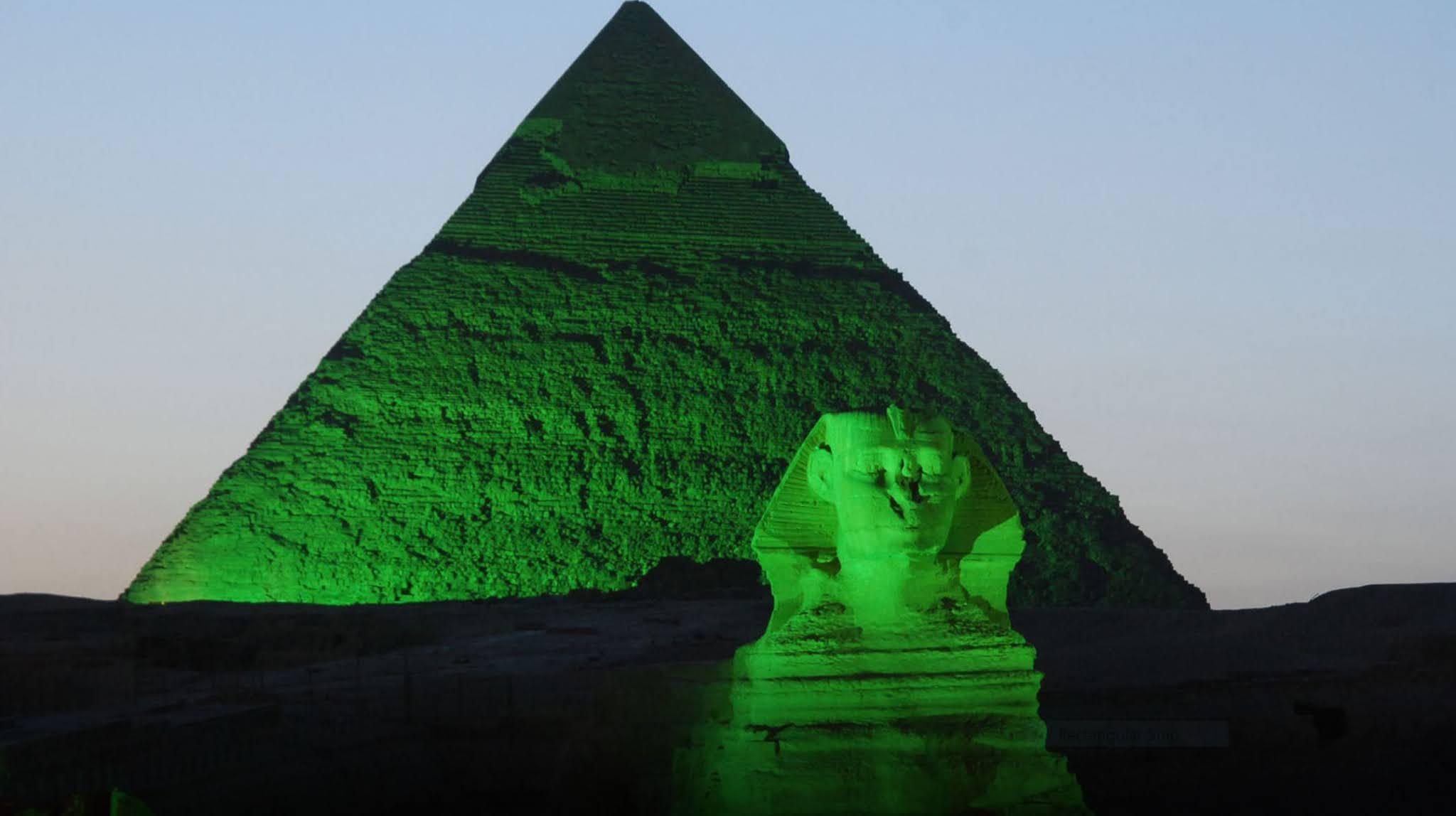 """""""رؤية مصر 2030"""" تسعى لتحقيق التنمية المستدامة"""