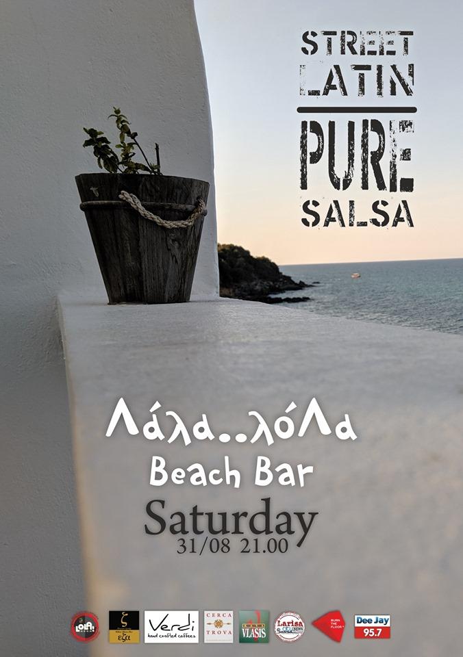 Street Latin Pure Salsa | Λόλα