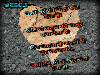sad,shayari,image,hindi