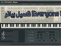 Everyone Piano 2.2.7.10