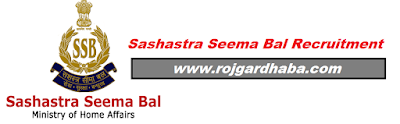 http://www.rojgardhaba.com/2017/05/ssb-sashastra-seema-bal-jobs.html