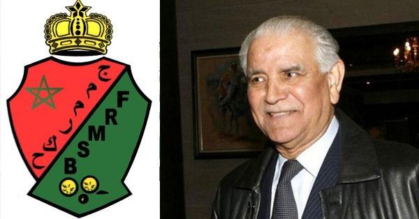 هادي زوينة..خلاص الفقيه حاضر في تقرير جامعة عرشان