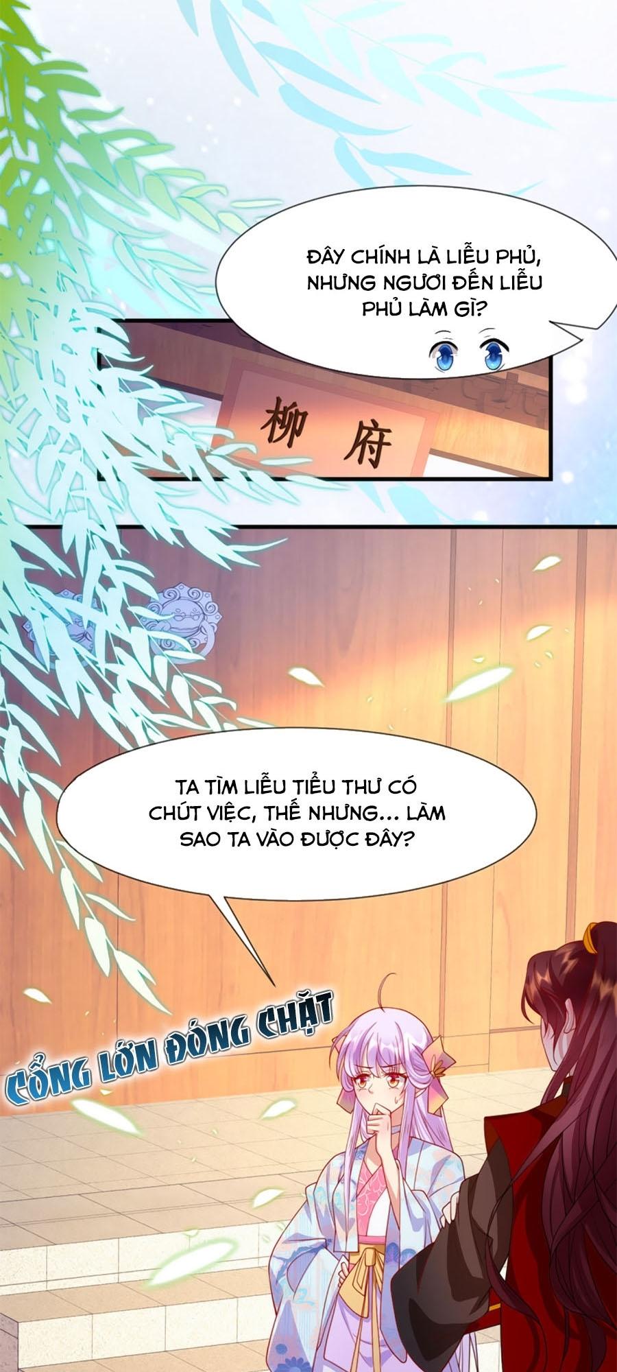 Dưỡng Thú Vi Phi chap 37 - Trang 21