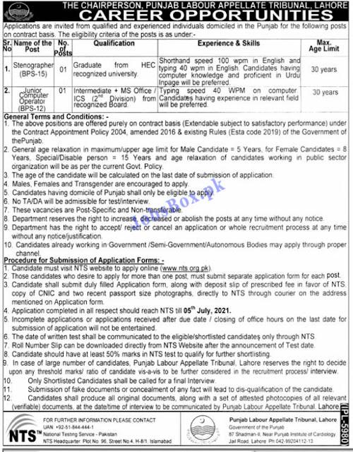 Punjab Labour Appellate Tribunal Lahore Jobs 2021 – Apply via NTS