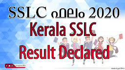 Students are required to check online website  to get their Kerala SSLC 10th result 2020. Kerala Board has published the Kerala Class 10 result 2020 Online. All latest news  about Kerala SSLC result 2020 are also first available on this page. The Kerala State Education Board has so many students are waiting to determine their Kerala SSLC Result 2020 are ready to do so with none delay.  Candidates want visit the official website  to determine the score. The official websites of government of Kerala are given below of this post. Candidates want to check  their site for Kerala Board Class 10 result 2020, and enter their register number and date of birth. After entering that may be want to fill captcha, candidates got to click on the 'Get Result' button. The Kerala Board 10th result 2020 will appear on the screen. Candidates must download their Kerala Board SSLC result 2020 and save it for future reference. The first mark sheet of Kerala Board Class 10 result 2020 are becoming to be released by the Board and thus the candidates must collect an equivalent from their respective schools.