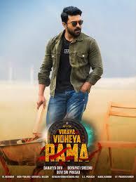 vinaya vidheya rama full movie download (2020) 360p, 480p and 720p leaked by tamilrockers and flimyhit