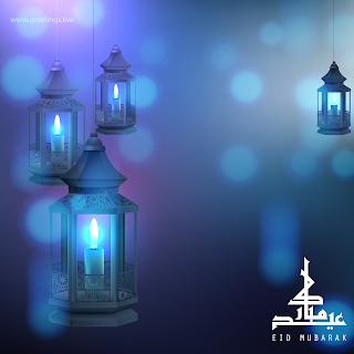 Beautiful Eid Mubarak lanterns