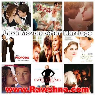فضل افلام الحب بعد الزواج على الإطلاق