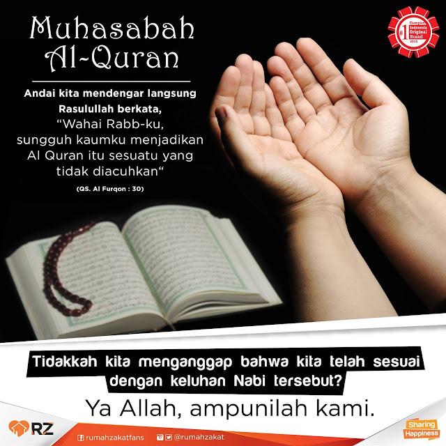 Jangan Tinggalkan Al-Qur'an