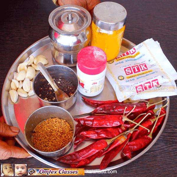 நார்த்தங்காய் ஊறுகாய், Citron Pickle, Narthangai,