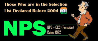 NPS to OPS – Old pension scheme for 2004 employees