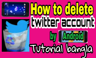 How to remove Twitter account, How to delete Twitter account, How to remove Twitter account easily,